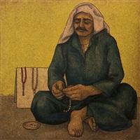 the bead seller by louay kayyali