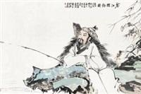 寒江独钓 by bai bohua