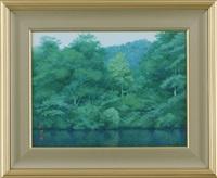 green landscape by hamada shoji