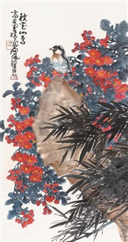 秋花山鸟 立轴 设色纸本 (bird) by chen peiqiu