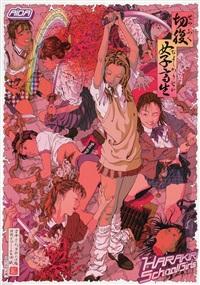 harakiri school girls (red) by makoto aida