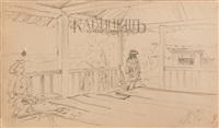 на балконе (дети художника на даче в мартышкино) by il'ya repin