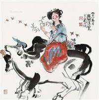 牧牛图 立轴 设色纸本 ( cow & girl) by cheng shifa