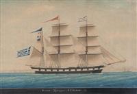 trois mâts grec devant le port de marseille by louis françois prosper roux