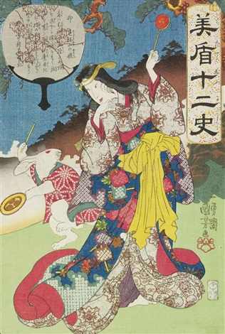 u harefrom mitate junishi selection for the twelve signs series design of a pretty girl releasing two birds 2 works oban tate by utagawa kuniyoshi
