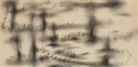 untitled (procession composition) by norman lewis