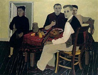 le repas by georges arditi