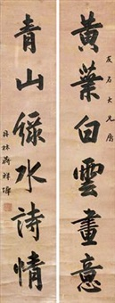 楷书六言联 (couplet) by jiang xiangchi
