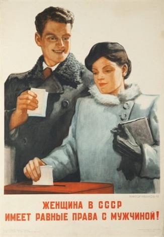 kobieta w zsrr ma równe prawa z mężczyzną by viktor semenovitsch ivanov