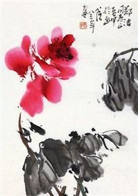 牡丹 by jia haoyi