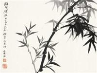 风竹 by he haixia