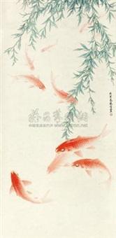 鱼乐图 by zhu peijun