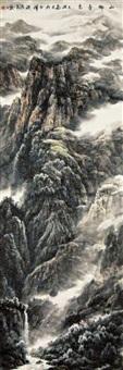 landscape by liang haoquan