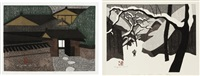house in kyoto/ winter in aizu (set of 2) by kiyoshi saito