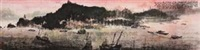 鼓浪屿 (landscape of xiamen) by jiang mingxian