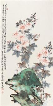芙蓉小鸟 by jia guangjian