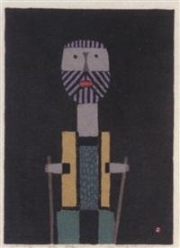 ski no otoko - the skiing boy; riseki ginzan - silver mountain; yama otoko - mountaineer by umetaro azechi