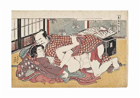a shunga design from the series shikido torikumi juniban twelve bouts in the way of love depicting an amorous couple in an elegant interior by isoda koryusai
