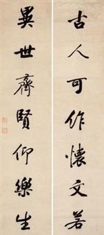 行书七言 对联 (couplet) by weng tongshu