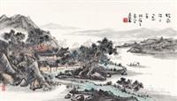皖南江上人家安 by lin xiaozhi