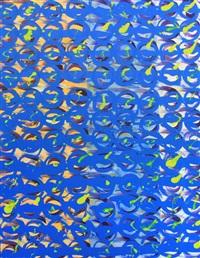 untitled by juliette makhlouf akawi