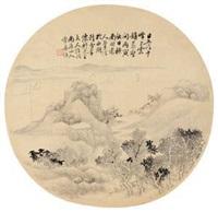 山水 by sesshu toyo