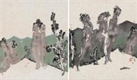 山高·日 (women) (2 works) by liu qinghe