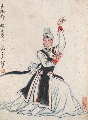盅碗舞 by a lao
