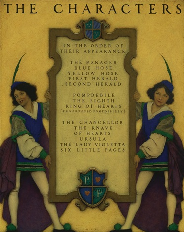 the knave of hearts list of characters by maxfield parrish