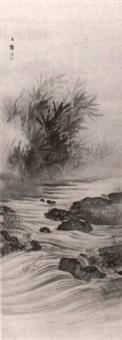 frogs by a stream by shiokawa (shion) bunrin