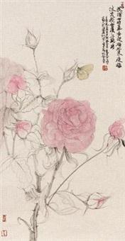 花备四时气 by liang yu