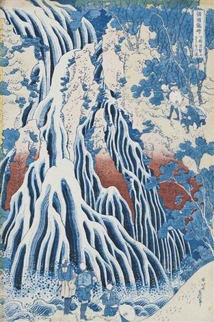 shimotsuke kurokamiyama kirifuri no taki (the kirifuri watergall on mount kurakami) from the series shokoku taki meguri signed zen hokusai iitsu hitsu by katsushika hokusai