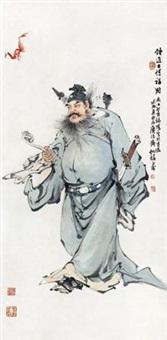 钟进士得福图 by bai bohua