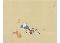 chinese children by shoen uemura