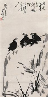 兰石八哥 镜心 水墨纸本 (painted in 1963 myna and rock) by li kuchan