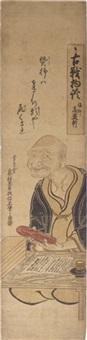 an old man at a writing desk by okumura masanobu