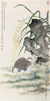 粟米鹌鹑 by liu bonong
