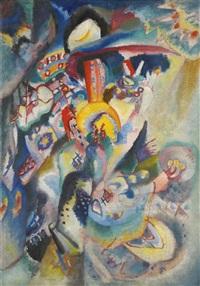 moskau ii (moscow ii) by wassily kandinsky