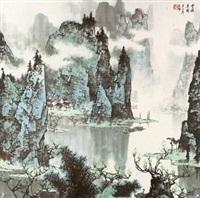 山水 by bai qizhe
