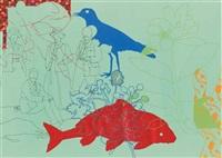 fish hunt by nusra latif qureshi