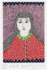 self - portrait by yayoi kusama