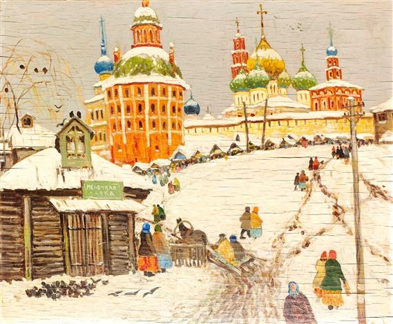 market at the troitse sergieva lavra sergiyev posad by vladimir nikolaevitch aralov