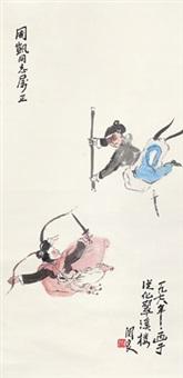 戏剧人物 镜片 纸本 by guan liang