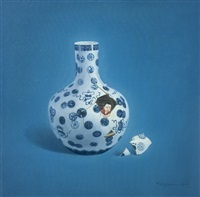 sojourning kid - vase by kang can