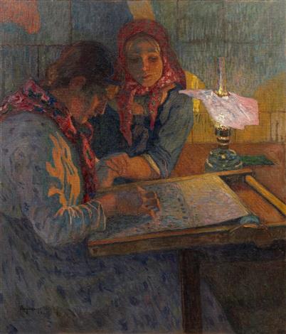working by nikolai petrovich bogdanov belsky