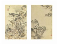 paintings and calligraphy (set of 20) by liu xiren
