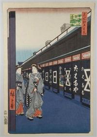 série des 100 vues célèbres d'edo. planche 7 - ?tenma-ch? momendana. les magasins de coton à odemmacho by ando hiroshige