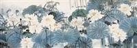荷韵 (lotus) by mo xiaosong