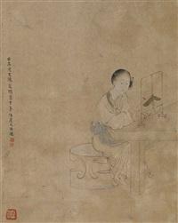 schönen frauen bei verschiedenen beschäftigungen (album of 12) by chen luan