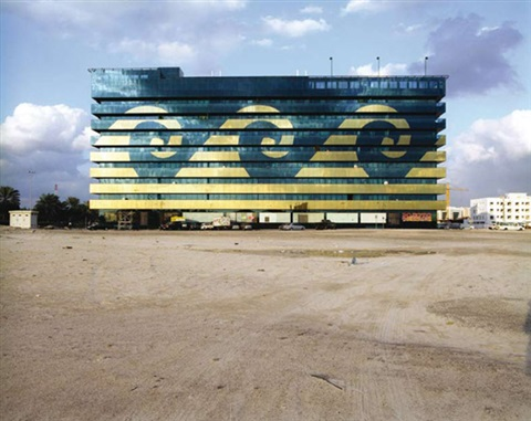 wave building by fouad elkoury